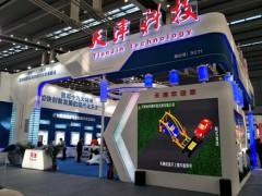 天津科技展团参加第十九届中国国际高新技术成果交易会