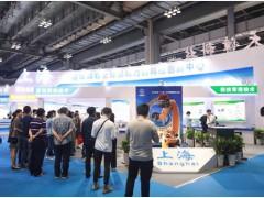 加强沪渝科技合作 促进军民融合发展——上海市科委组团参加第十三届重庆高交会