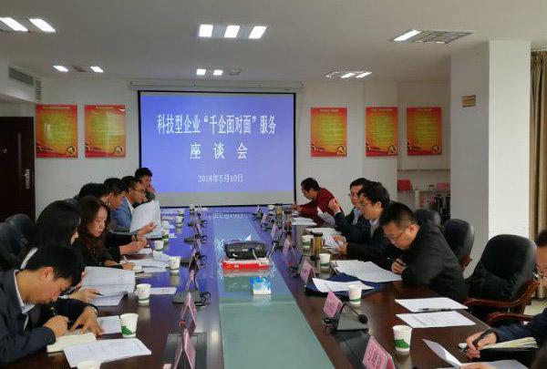 """搭平台、聚商机、论合作、促发展——贵州组团参加第十三届""""重庆高交会"""""""