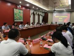 海南省科技厅召开海南省院士工作站建设推进座谈会