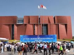 2019年云南省暨昆明市科技活动周启动式在昆举行