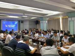 海南省科技厅召开第八届中国创新创业大赛海南赛区暨海南省第五届科创杯创新创业大赛组织报名工作专题座谈会