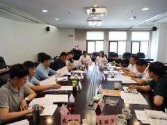 云南省科技厅与玉溪市人民政府专题研究创新型城市试点建设工作