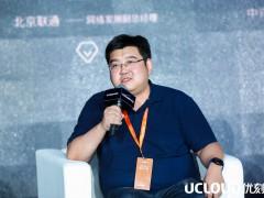 联通杨鹏:2020年将迎5G普及 新应用场景受关注