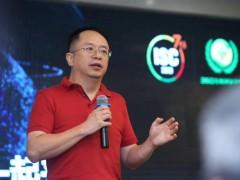 周鸿祎:ISC要做成中国的RSA