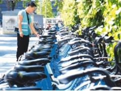 """北京市实行""""入栏结算"""" 共享单车能整齐摆放吗?"""