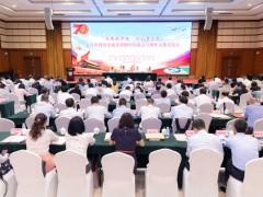 """""""礼赞新中国 科创争先锋""""——上海市科技系统庆祝中华人民共和国成立70周年主题交流会举行"""