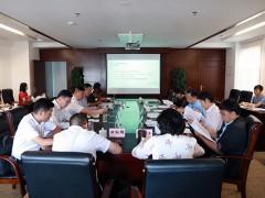 云南省科技厅与楚雄州专题研究楚雄国家高新技术产业开发区升级转型工作