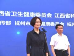 2020年江西省科技活动周在抚州开幕