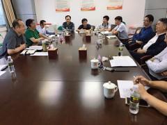 海南省科技厅召开推动热带作物领域国家重点实验室建设座谈会