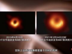 """【对话科学家】黑洞""""新头像""""刷屏,能""""看""""出什么门道?"""