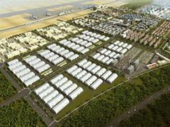 吐鲁番葡萄干交易市场项目