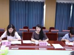 省科技厅副厅长陈炜蓉一行赴井冈山农高区调研