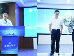 """首期""""瑶湖大讲堂""""在南昌航空城举办"""
