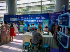 江北科技活动周 喜闻乐见参与多