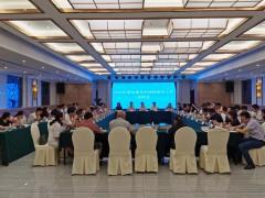 巫溪县科技局组织召开2020年度巫溪县科技特派员工作座谈会