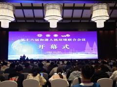 全国计算机领域顶尖盛会沙坪坝区开幕 前沿科技助力西部(重庆)科学城建设